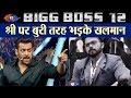 Download Video Download Bigg Boss 12: Salman Khan gets angry on Sreesanth during Weekend Ka Vaar | वनइंडिया हिंदी 3GP MP4 FLV