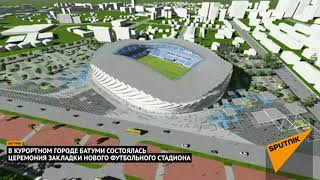 Новый футбольный стадион появится в грузинском Батуми: кадры начала строительства