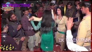 Mujra Dance On Wedding Nights DX Part 4