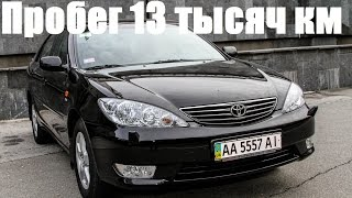 Неубиваемая: Toyota Camry 30 с пробегом 13 тысяч км