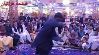 رقص آبشاری جدیدوکاغذپچ از جوان معروف کاکه ولاکه شهر هرات جان لینک دانلود👇👇👇