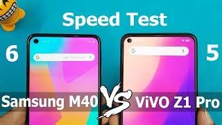 Vivo Z1 Pro Vs Samsung Galaxy M40 Speed Test Comparison || Rs016999 vs Rs.19999