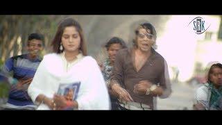 Jab Chalelu Kamar Lachka Ke | Superhit Hot Bhojpuri Movie Song | Garda