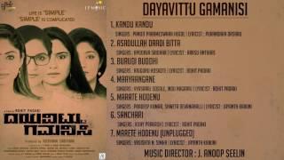 Dayavittu Gamanisi - Official Jukebox | Rohit Padaki | J Anoop Seelin | Krishna Sarthak