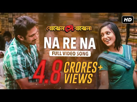 Na Re Na | Bojhena Shey Bojhena | Soham | Mimi | Raj Chakraborty | 2012