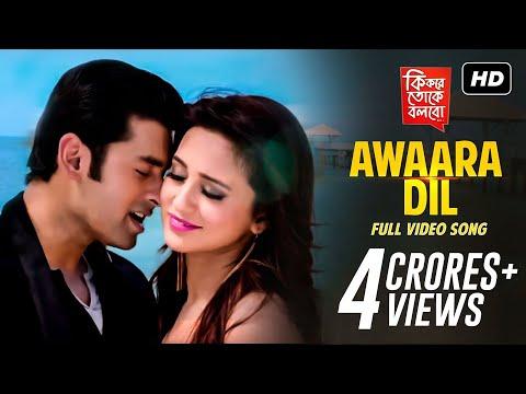 Xxx Mp4 Awaara Dil Ki Kore Toke Bolbo Ankush Mimi Ravi Kinagi Latest Bengali Song 2016 SVF 3gp Sex