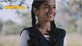 Abhi Starts Getting Interest in Maths making Amala Paul Happy - Amma kanakku Scene