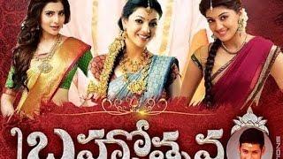 Brahmotsavam official trailer(2016) -Mahesh Babu,Samantha,Kajal Aggarwal ,Pranitha