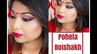 POHELA BOISHAKH MAKEUP TUTORIAL 2015 (IN BANGLA)