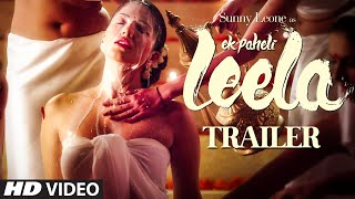 Trailer -