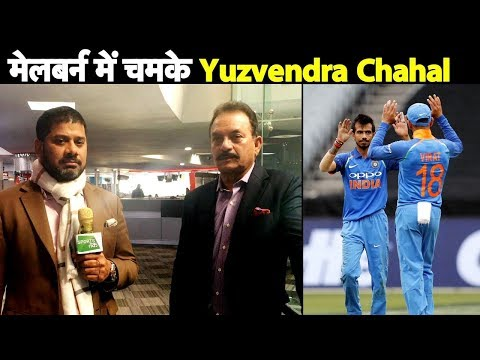 SPECIAL How Chahal is most Important for Virat Kohli in context of World Cup 2019 Sports Tak