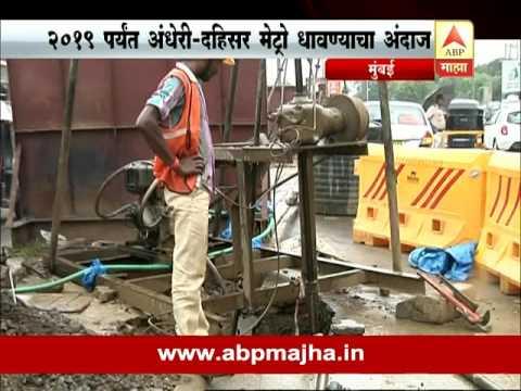 People reacting on mumbai metro 7 project