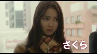 Yesung (Super Junior) My Korean Teacher —Tráiler