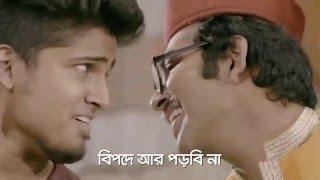 My banglalink app e 100 te 120