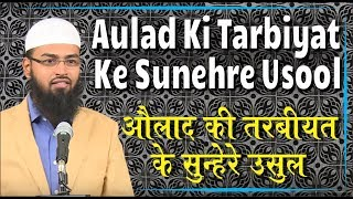 Aulad Ki Tarbiyat Ke Sunehre Usool - Golden Principles For Raising Children By Adv. Faiz Syed