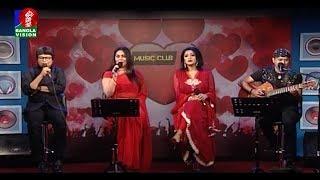 Mon Chay Mon Chay Jekhane Chokh Jay | Bangla SONG | Valentine Special | Music Club | 2019