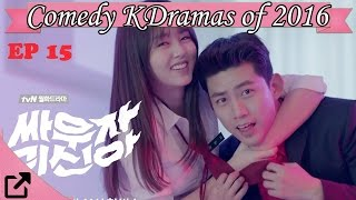 Top 10 Comedy Korean Dramas of 2016