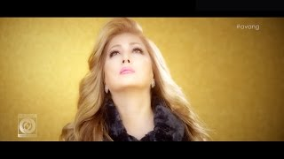 Leila Forouhar - In Rooza OFFICIAL VIDEO HD