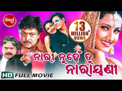 Xxx Mp4 NARI NUHEN TU NARAYANI Odia Full Movie Siddhant Rachana Sarthak Music Sidharth TV 3gp Sex
