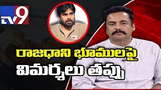 Hero Sivaji counter against Pawan comments on Capital lands - TV9