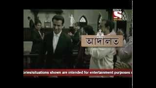 Adaalat - Bengali - Epsiode 233 & 234 - Khooni Jinn - Part 2