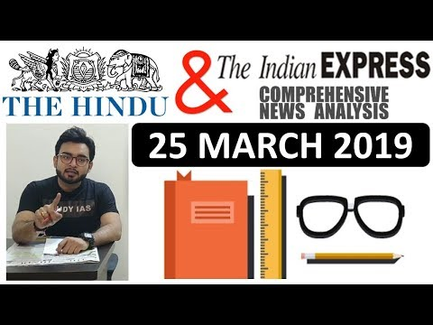 Xxx Mp4 The HINDU NEWSPAPER ANALYSIS TODAY 25 MARCH 2019 In Hindi For UPSC IAS DAILY CURRENT AFFAIRS 3gp Sex