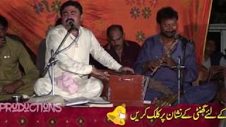 Mushtaq Cheena Saraiki Songs Allah Hay Gawah At Wedding night party 2017