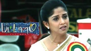 Pattalam   Pattalam full Tamil Movie Scenes   Nadhiya scolds the Two gang boys   Irfan   Nadhiya