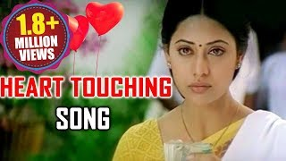 Heart Touching Song | Emotional Video Song | Volga Videos