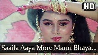 Saaila Aaya More Mann Bhaya (HD) - Naya Kadam Song - Rajesh Khanna - Padmini Kolhapure - Dance