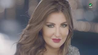 Shatha Hassoun … El Donia Ma Saybash - Video Clip | شذى حسون … الدنيا ما سايباش - فيديو كليب