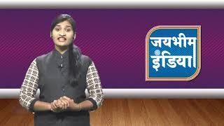 23 Mar Lord Buddha Tv Jai Bhim India