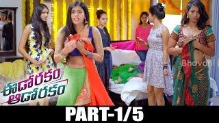 Eedo Rakam Aado Rakam Movie Part 1 || Manchu Vishnu, Raj Tarun, Sonarika, Hebah Patel