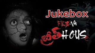Feb 14 Breath House Telugu Movie Full Songs Jukebox