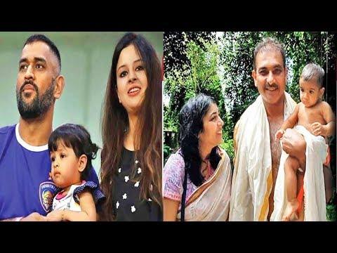 10 इंडियन क्रिकेटर, कोई शादी के 9 महीने तो कोई 18 साल बाद बना पिता