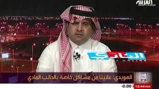 رئيس نادي الباطن السعودي ضيف برنامج في المرمى اللقاء كامل