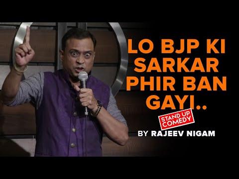 Sh v Sena Ka Rayta l By Rajeev Nigam