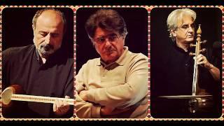 ساز و آواز ماهور ؛ محمدرضا شجریان ، داریوش طلایی و سعید فرجپوری