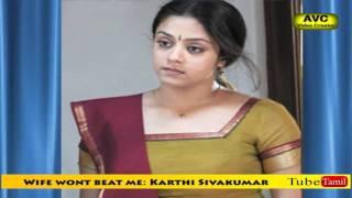 Wife wont beat me: Karthi Sivakumar