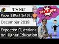Download Video Download Expected Questions on Higher Education December 2018 - NTA NET Paper 1 (Part 1 of 3) 3GP MP4 FLV