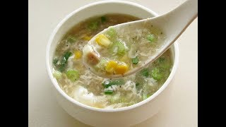 Weight Loss Chicken Soup Recipe - Oil Free Skinny Recipes - Weight Loss Diet Soup -Immunity Boosting