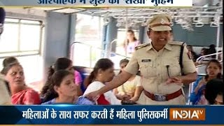 RPF Deploys Women Constables in Mumbai Local to Ensure Women Security