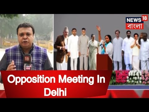 Xxx Mp4 Mamata Banerjee To Attend Opposition Meeting In Delhi Today 3gp Sex