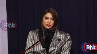 Nilofer E Aabi International Film Festival
