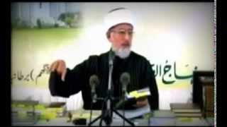 Wahabism Exposed [Urdu]  - Tahir ul Qadri [Full Video]