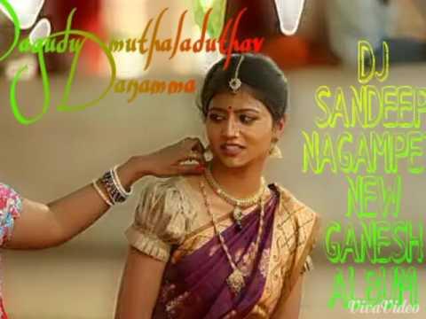 Xxx Mp4 Dagudu Muthaladuthavu Dagudolla Danamma Dj Sandeep Nagampet 3gp Sex