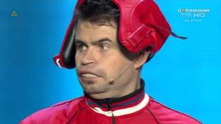 Paranienormalni - Jacek Balcerzak (pierwsza wersja)