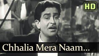 Chhalia Mera Naam - Chhalia Songs - Raj Kapoor - Nutan