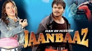 Man on Mission Jaanbaaz - Full Length Action Hindi Movie