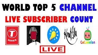 T-Series vs PewDiePie vs 5-Minute Craft vs CanalKondzilla vs Cocomelon Live Stream